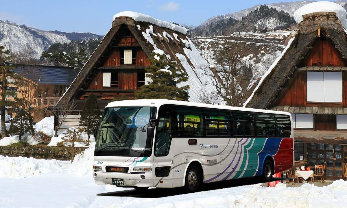 昇龍道高速巴士車票(日本取票)