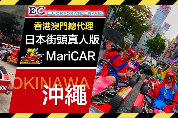 Okinawa_600x400