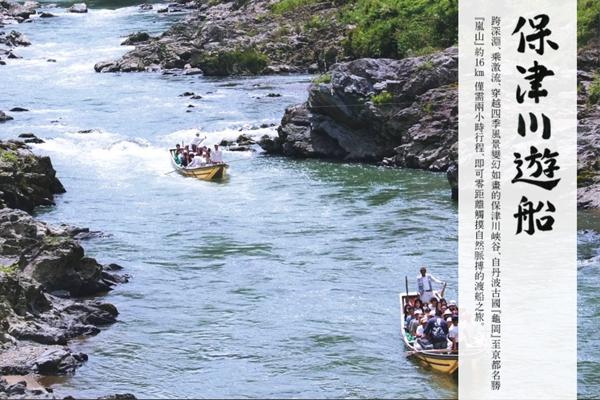 京都保津川遊船-product