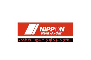 nippon-rent-a-car