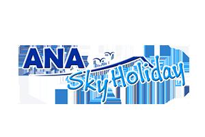 ana-sky-holiday