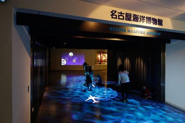 名古屋海事博物館1