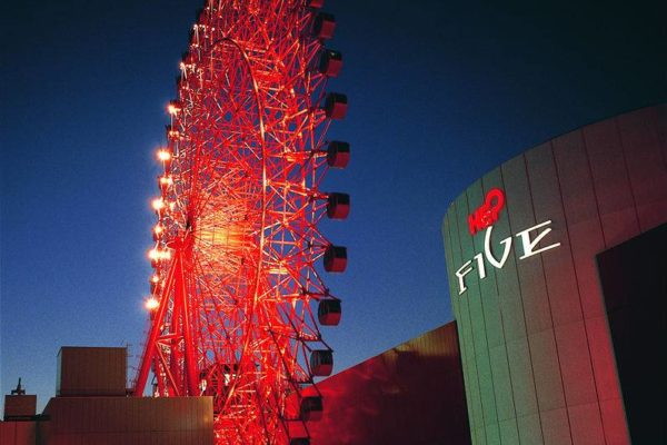 HEP FIVE-2